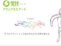 スクリーンショット 2015-04-24 8.27.52
