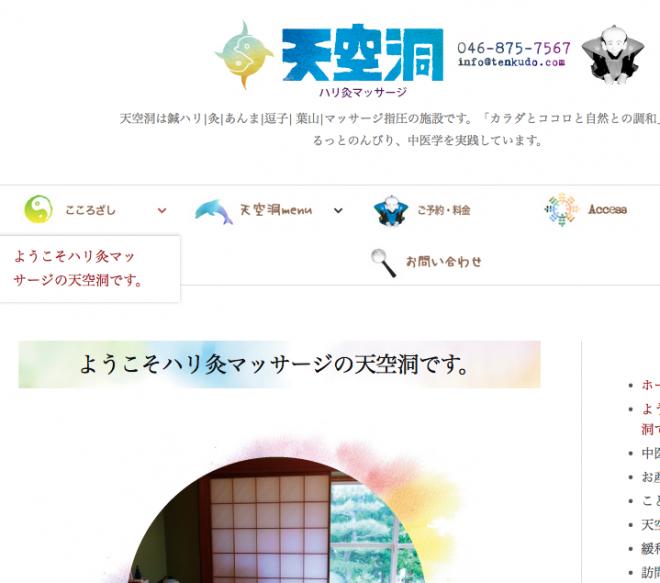 スクリーンショット 2015-09-07 14.57.17